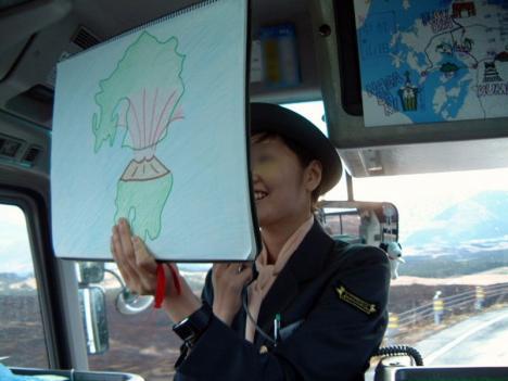 タイトスカートのバスガイド巨尻盗撮エロ画像14枚目