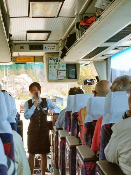 バスで働く素人バスガイドさんの着衣フェチ画像3枚目