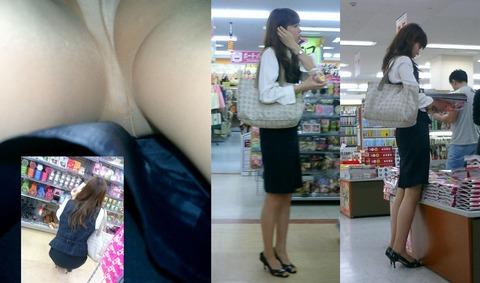 買い物中OLの逆さ撮りパンストパンチラ盗撮画像1枚目