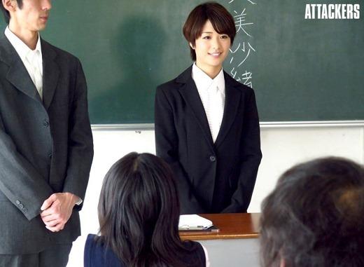 童貞生徒にレイプされた新卒女教師の惨劇エロ画像1枚目