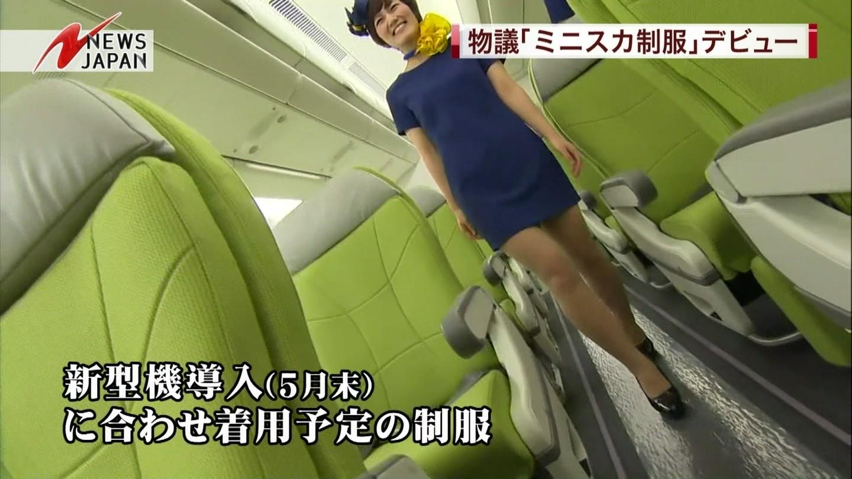 セックスレスなCAの欲求不満フライト中のエロ画像14枚目