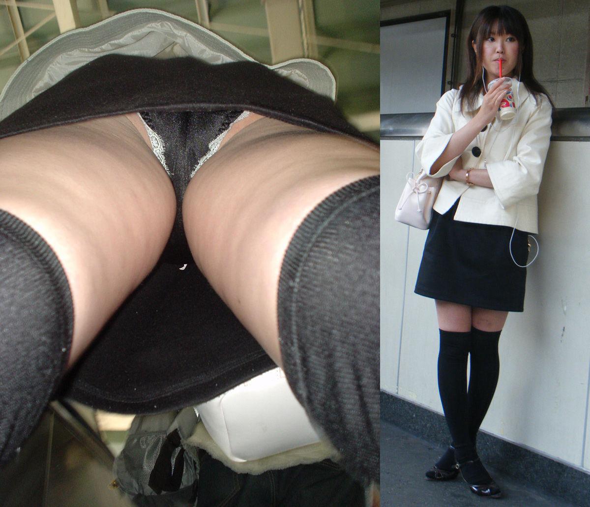 調子に乗ってるOLの逆さタイトスカート盗撮画像2枚目