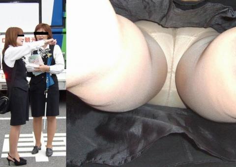 膝丈タイトスカートのバスガイド逆さ盗撮エロ画像1枚目